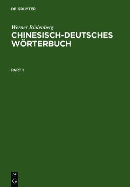 Chinesisch-Deutsches Wörterbuch