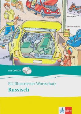 ELI illustrierter Wortschatz / Russisch