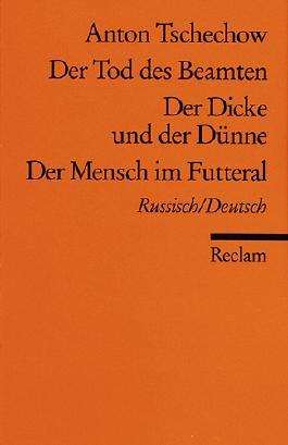 Der Tod des Beamten /Der Dicke und der Dünne /Der Mensch im Futteral
