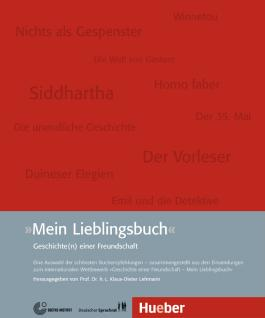 Mein Lieblingsbuch - Geschichte(n) einer Freundschaft