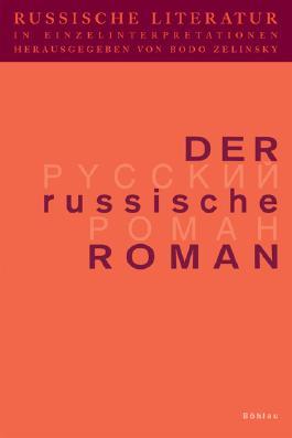 Russische Literatur in Einzelinterpretationen / Der russische Roman