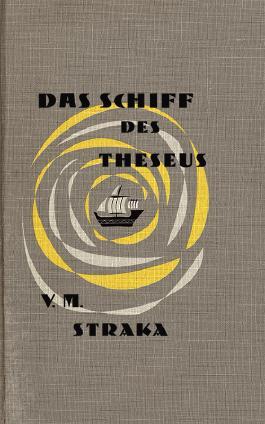 S - Das Schiff des Theseus