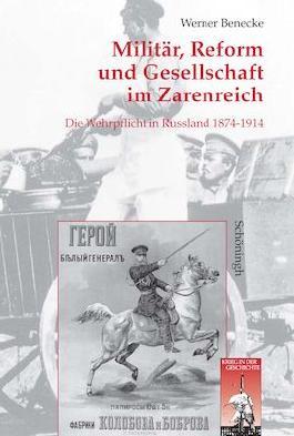 Militär, Reform und Gesellschaft im Zarenreich