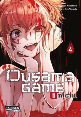 Ousama Game Origin 4
