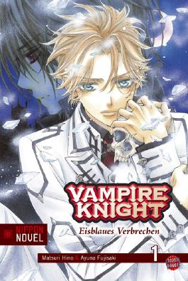 Vampire Knight (Nippon Novel), Band 1
