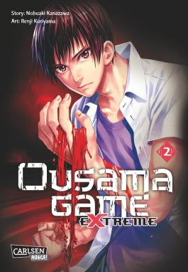 Ousama Game Extreme 2
