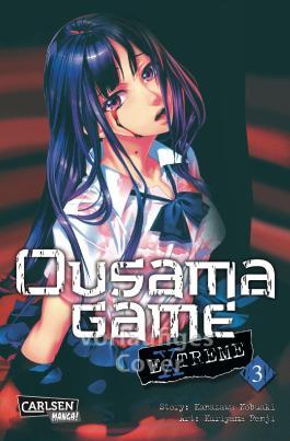 Ousama Game Extreme 3