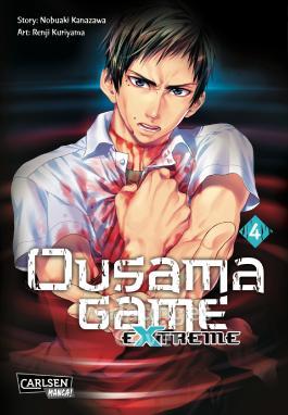 Ousama Game Extreme 4