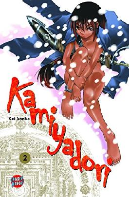 Kamiyadori, Band 2