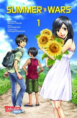 Summer Wars 1