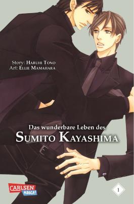 Das wunderbare Leben des Sumito Kayashima, Band 1