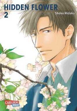Hidden Flower 2