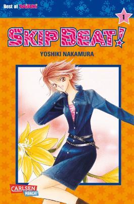 Skip Beat! 1