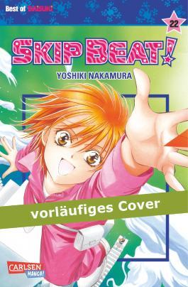 Skip Beat! 22