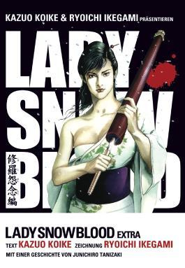Lady Snowblood Extra