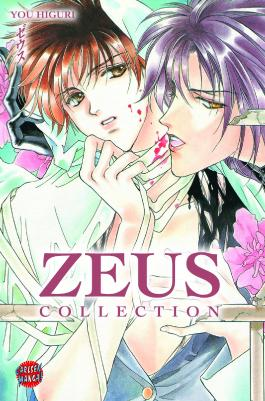 Zeus Collection