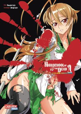 Highschool of the Dead Full Color Edition 1