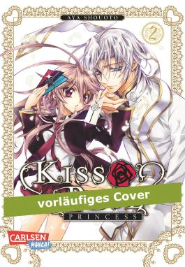 Kiss of Rose Princess 2