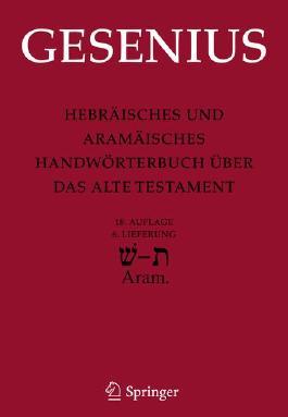 Hebraisches Und Aramaisches Handworterbuch Uber Das Alte Testament