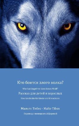 Wer hat Angst vor dem bösen Wolf?