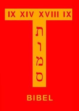 Bibelhandschrift / Bibel I