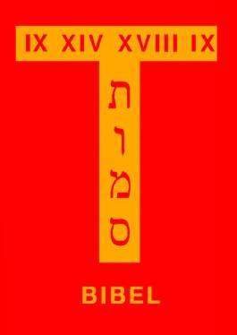 Bibelhandschrift / Bibel III