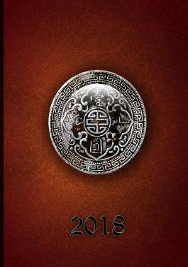 Terminkalender / Terminkalender 2018