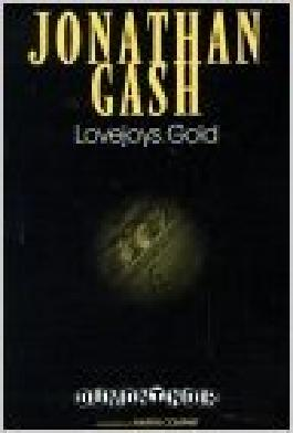 Lovejoys Gold
