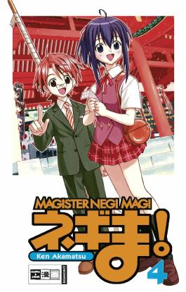 Negima! Magister Negi Magi 04