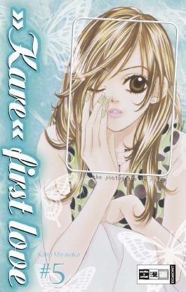 Kare First Love 05