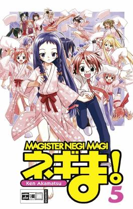 Negima! Magister Negi Magi 05