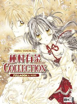 Arina Tanemura Collection