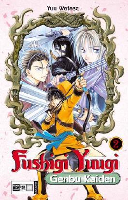 Fushigi Yuugi Genbu Kaiden 02