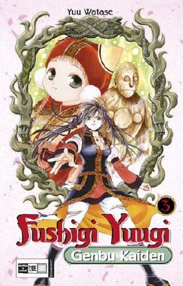 Fushigi Yuugi Genbu Kaiden 03