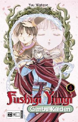 Fushigi Yuugi Genbu Kaiden 04