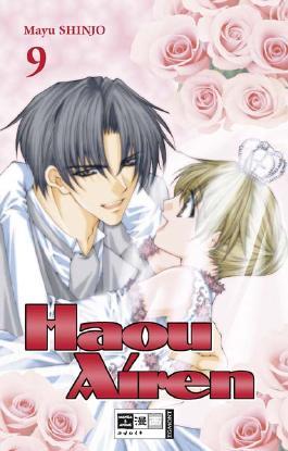 Haou Airen 09