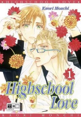 Highschool Love 01