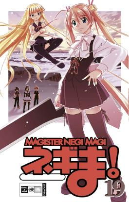 Magister Negi Magi / Negima!