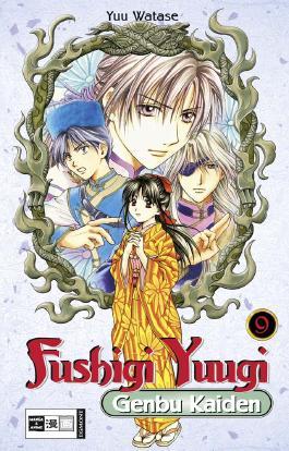 Fushigi Yuugi Genbu Kaiden 09