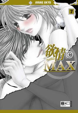 Desire © Max 07