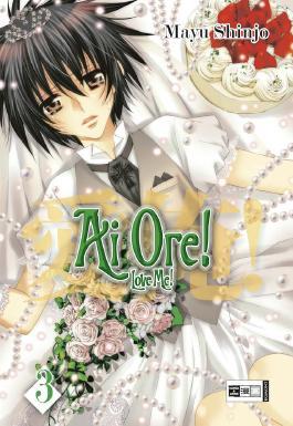 Ai Ore! Love me! 03