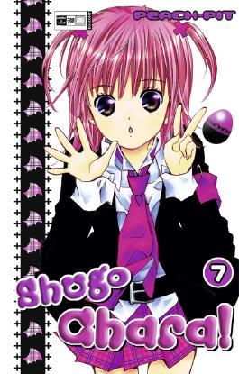 Shugo Chara! 07