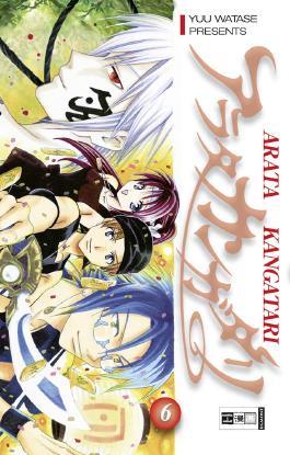 Arata Kangatari 06