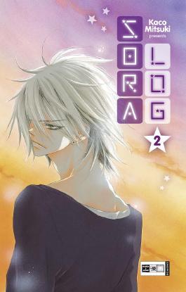Sora Log 02