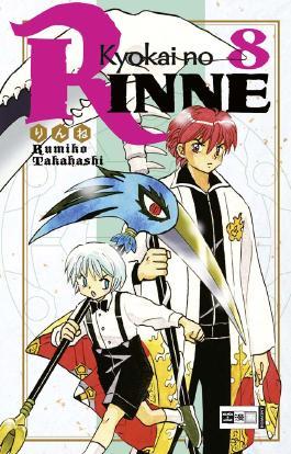Kyokai no RINNE 08
