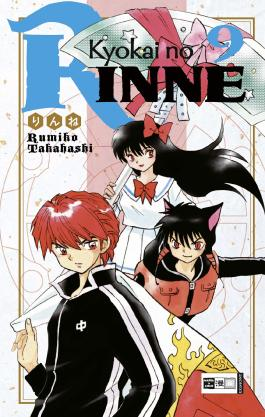 Kyokai no RINNE 09