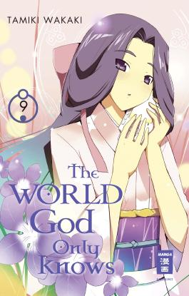 The World God Only Knows 09