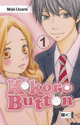 Kokoro Button 01