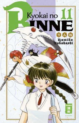 Kyokai no RINNE 11