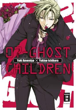 07-Ghost Children